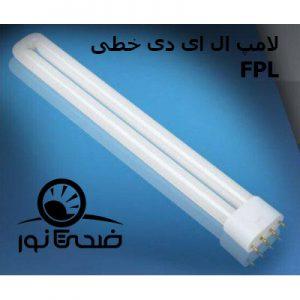لامپ ال ای دی خطی