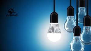 پخش عمده لامپ ال ای دی