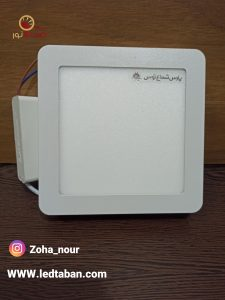 چراغ سقفی روکار پارس شعاع توس مربع