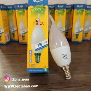 لامپ 7 وات لوستری اشکی افراتاب
