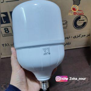 لامپ استوانه ایی 40 وات افراتاب